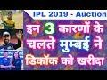 IPL 2019 - 3 Reason Why Mumbai Indians Team Buy Quinton De Kock Before IPL Mini Auction
