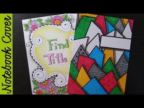 Cover 3 | Border designs on paper | border designs | project work designs | borders for projects