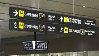 Pékin s'offre un aéroport futuriste hors-norme