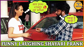 DOUBLE MEANING SHAYARI PRANK || EPISODE - 18 || DILLI K DILER