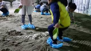 [구남매] 광명동굴 공룡체험관