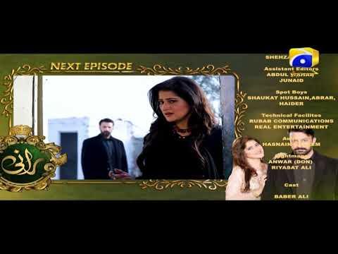 Rani - Episode 41 Teaser | Har Pal Geo