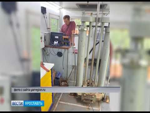 В Ярославле началась подготовка к строительству хирургического корпуса онкологической больницы