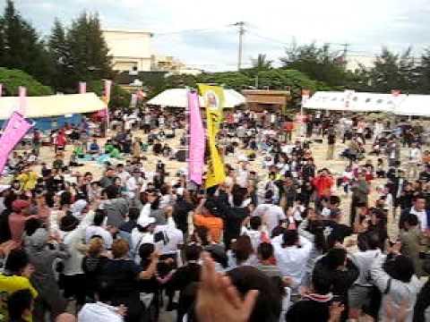 ヨロンマラソン2009・完走パーティ