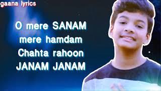 Chahunga main tujhe hardam lyrics | Satyajeet jena | heart touching love song  | gaana lyrics