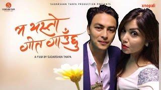 Premgeet sequel? pooja sharma to romance with Paul Shah in Ma Yesto Geet Gauchhu