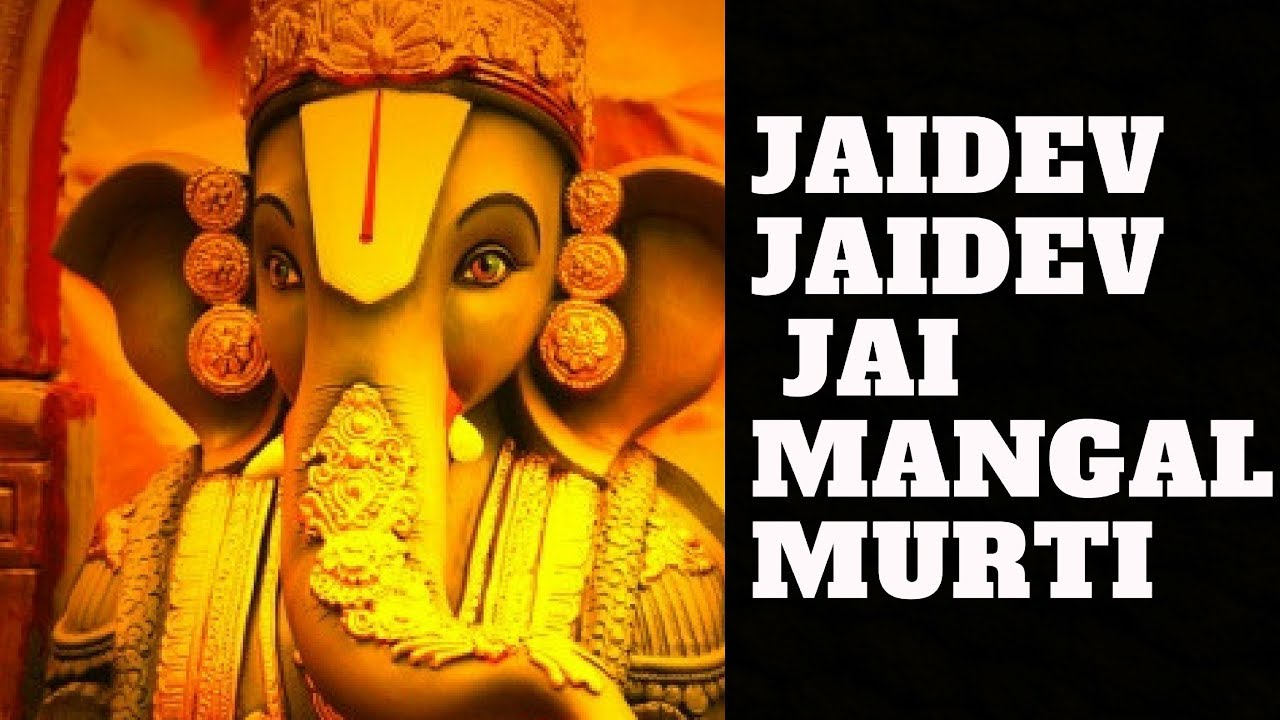 Jaidev jaidev jai mangal murti lyrics bhajan || lord ganesh songs.