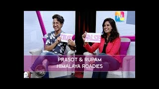 PRASOT AND RUPAM | BEING A PART OF ROADIES | LIVON-THE EVENING SHOW AT SIX