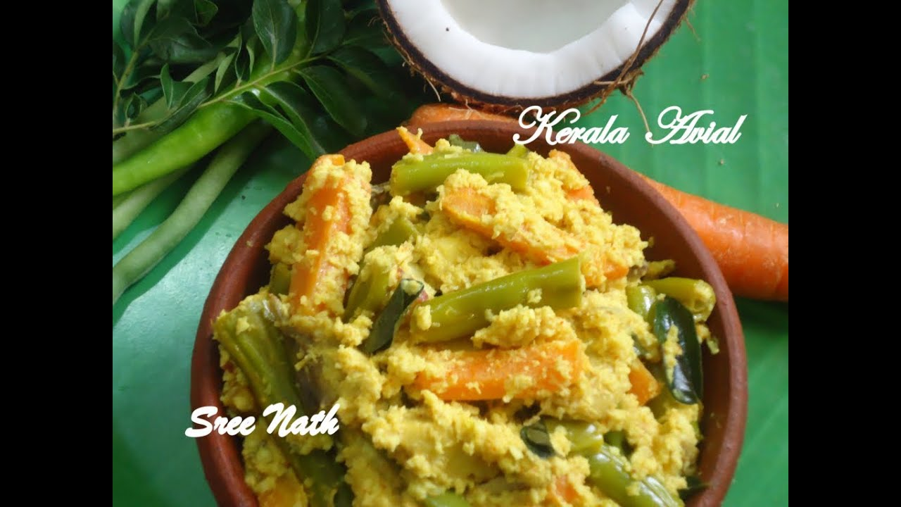 Traditional kerala avial english version onam recipes youtube forumfinder Images