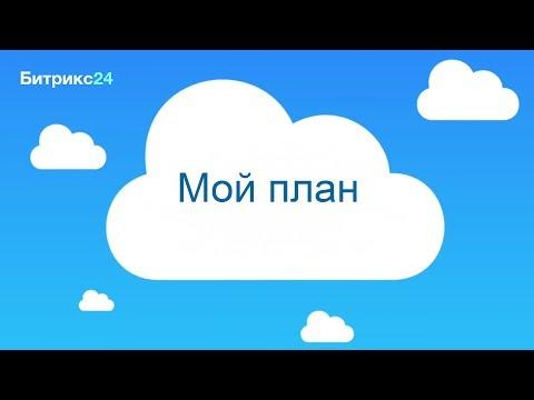 Группа московская биржа отзывы WMV