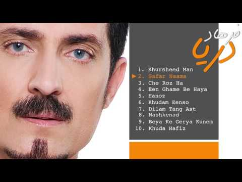 Farhad Darya - Collection, Фарходи Дарё (Afgan music)