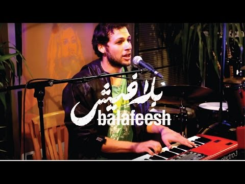"""'Z the People' brings soul to politics with his song """"Beirut to Cairo"""" (ft. Hana Malhas)"""