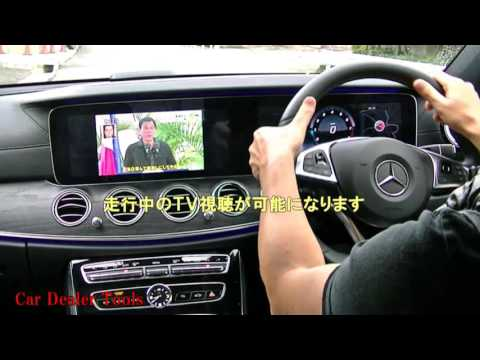Repeat 2017 Mercedes Benz E Class W213 NAViKS Video In