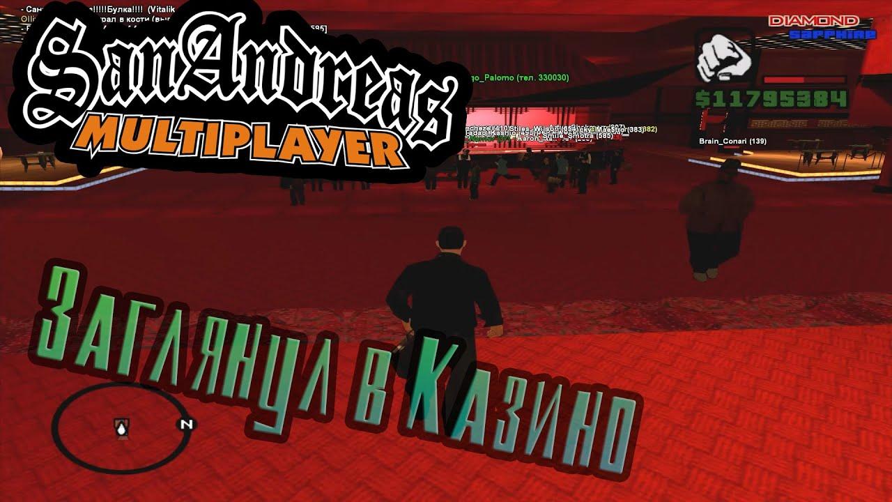 Как научиться играть в казино самп казино онлайн молдова