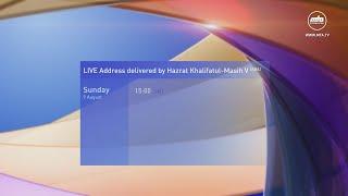 Live Special | Address by Hazrat Khalifatul-Masih V (aba)