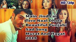 Main  Jind Lai Tere Naal Dhola Murat And Hayat Beautiful Sad Song 2018 | 2019