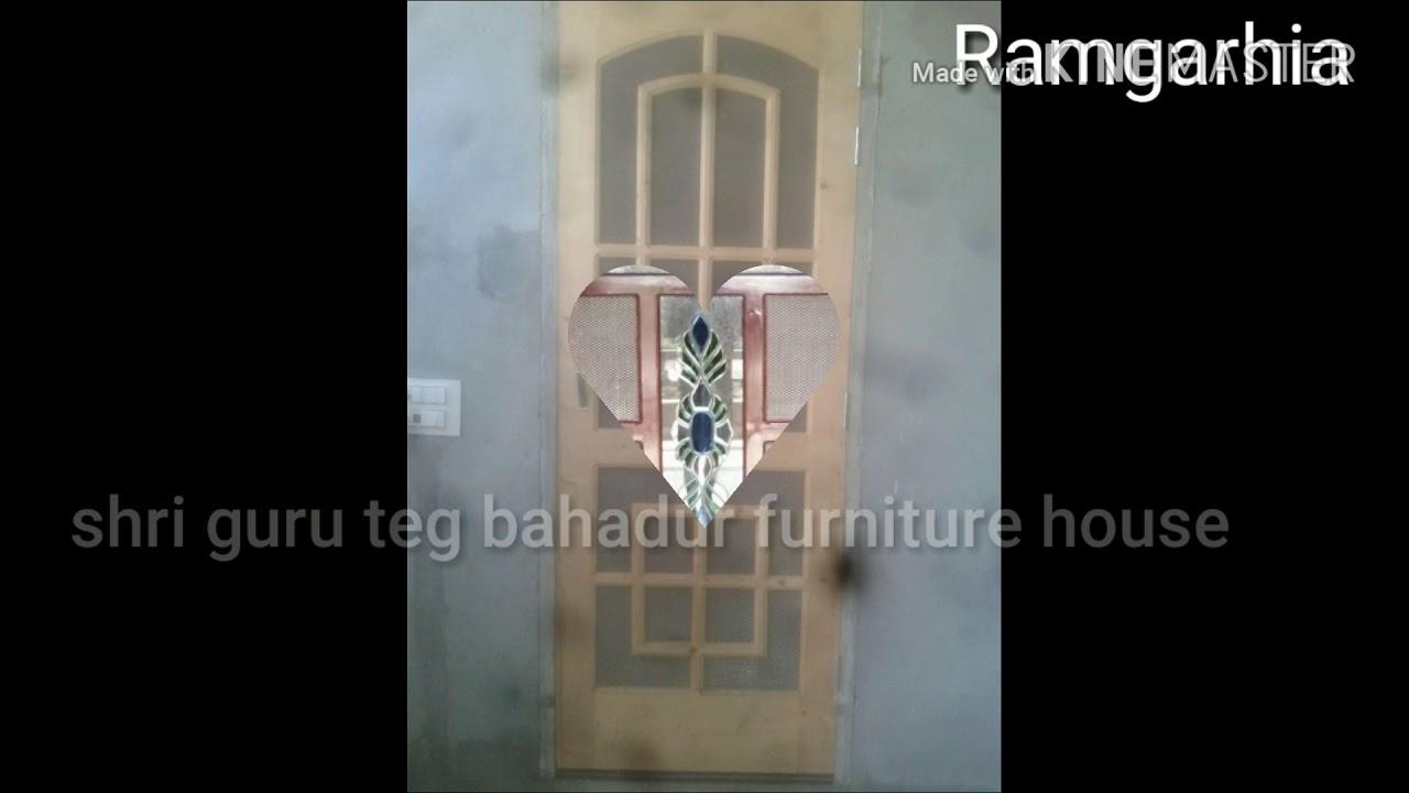 Net Door Design Jali Vale Door Art Gallery Artgallery