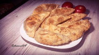 Чебуреки восточные (турецкие) - тоненькие, хрустящие, сочные! Рецепт от турчанки! Пошаговый рецепт!