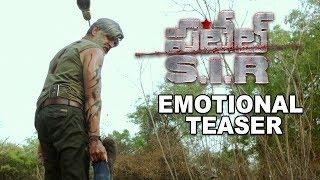 Patel S.I.R Movie Emotional Teaser - Jagapathi Babu | Vasu Parimi