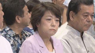 自民・島尻安伊子氏が落選 第24回参院選