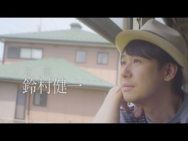 ドキュメンターテイメント AD-LIVE 予告|2.2 ROADSHOW