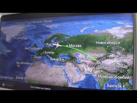 20 03 17 Boeing 767 33PER 405351054 UK 67006 Riga Tashkent Uzbekistan Airways