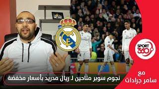 أخبار نادي برشلونة: لوكا يوفيتش يفتتح سجله التهديفي مع منتخب صربيا -  سبورت 360 عربية