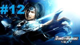 Dynasty Warriors NEXT Walkthrough part 12