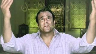 محمد فؤاد .. دعاء يا واهب الإنسان