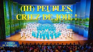 « L'hymne du royaume (III) Peuples, criez de joie ! » | Le peuple élu vit avec Dieu dans Son Royaume