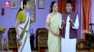 Apoorva & Hema Latest Movie Comedy Scene | Telugu Comedy Scene | Mana Cinemalu