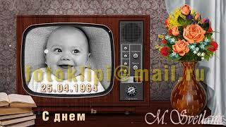 Интересные поздравления с юбилеем 50 лет папе от детей подарок в стиле СССР