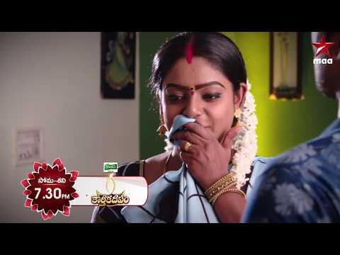 Karthik - Deepa ❤️❤️❤️