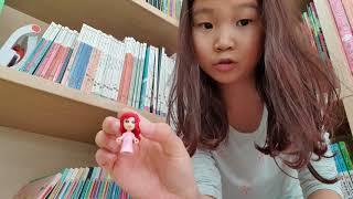 레고) 스토리북 인어공주♡