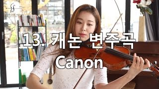 13.Canon_Jenny Yun Best Collection