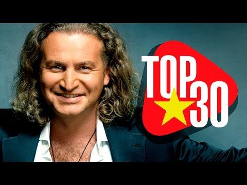 Леонид Агутин - Лучшие Песни - TOP 30