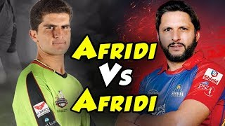 Shahid Afridi Vs Shaheen Afridi Who Won The Battle | Karachi Kings Vs Lahore Qalandars |HBL PSL 2018