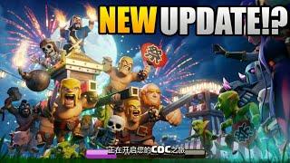 New Update Leaks & Information | Valkyrie & Archer Builder?  - Clashiversary Update | Clash of Clans