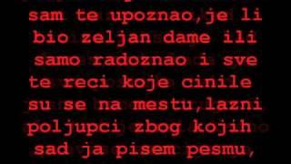 X-Plane - Srce Koje Voli Lyrics
