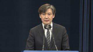 청와대, 여야 4당 공수처법 합의에 긍정평가 / 연합뉴스TV (YonhapnewsTV)
