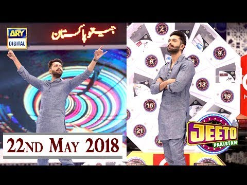 Jeeto Pakistan - Ramazan Special - 22nd May 2018 - ARY Digital