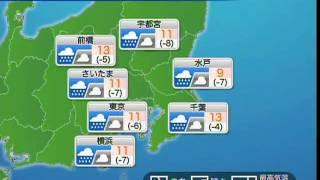 関東エリア: 月曜日は本降りの雨に】 月曜日は活発な雨雲が通過。昼過ぎ...