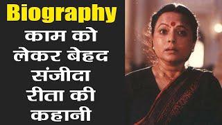 Rita Bhaduri Biography: Life History | Career | Unknown Facts | FilmiBeat