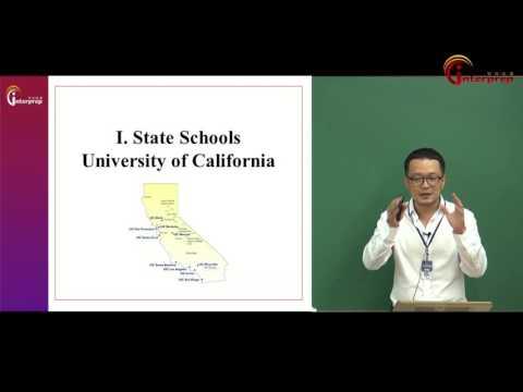 2017.7.8 인터프렙 설명회  Part 1 :  State School