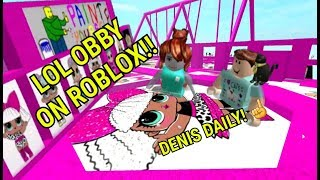 LOL Surprise Roblox Obby With Zoi and Taylor (and Mom)!