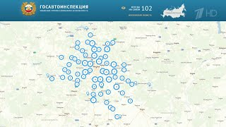 ГИБДД опубликовала карту мест расположения фото- и видеокамер на дорогах России.