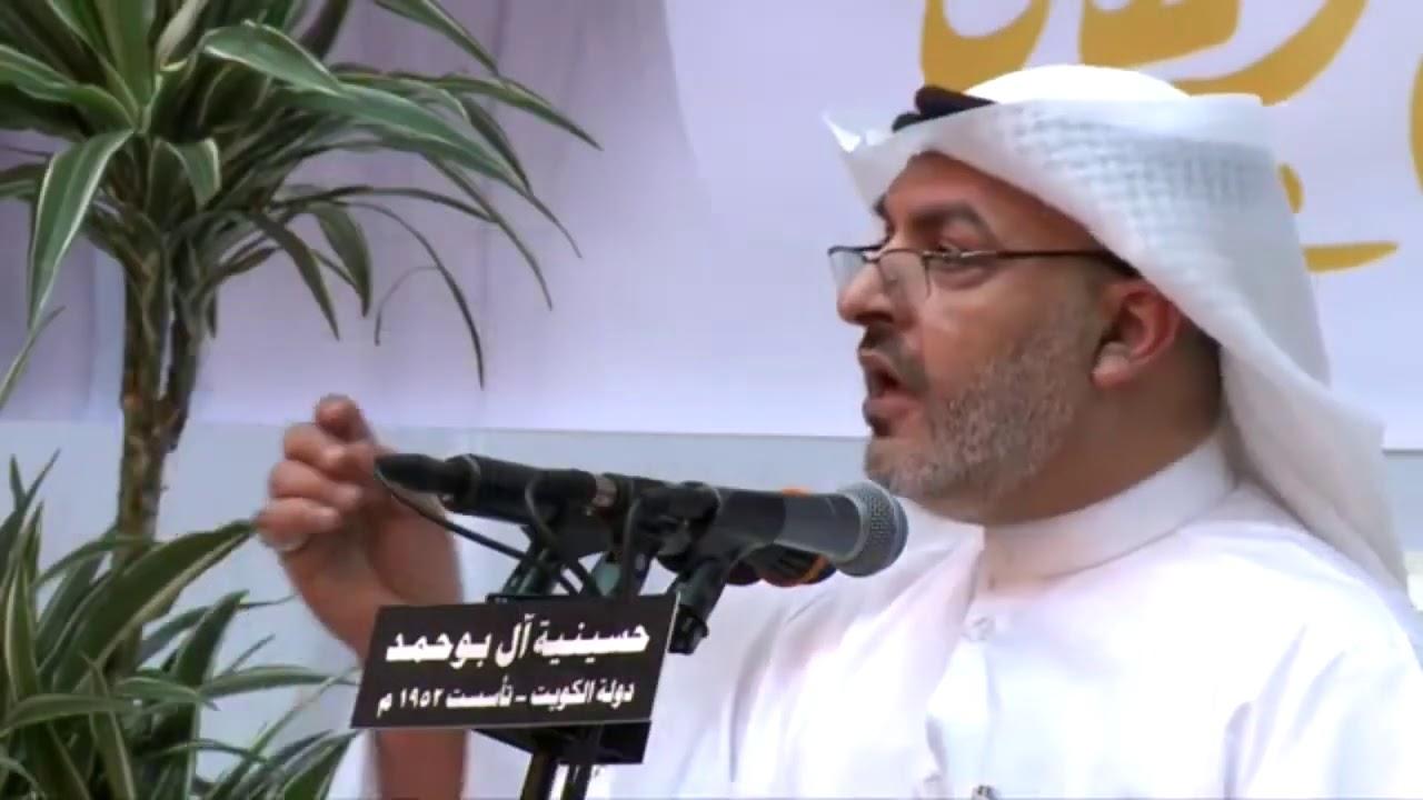 الشاعر علي نوح المهنا | عيد الغدير 2020 -1441هـ