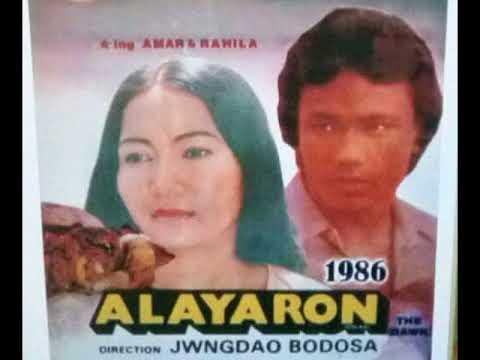 Be songsarao    Alaiaron    Old bodo song