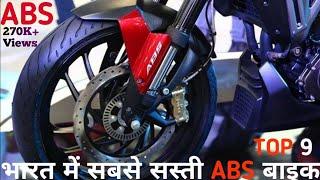 Top 9 Bikes With ABS in 2018 - 19 India Under 1 Lakh - 2 Lakh , Price, Engine | Cheapest ABS Bikes