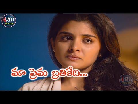 Download Nani Best Emotional Scene Sad Love Quotes Telugu